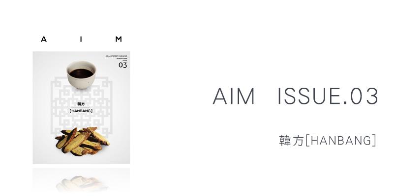 AIM03