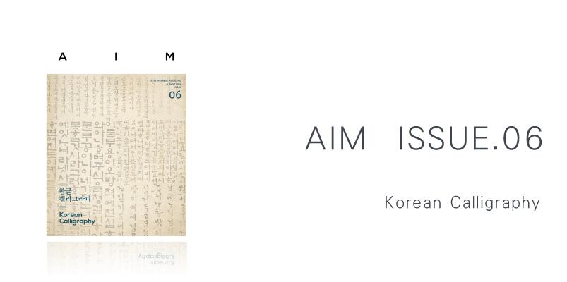 AIM06