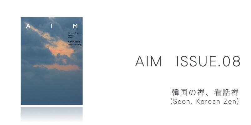 AIM08