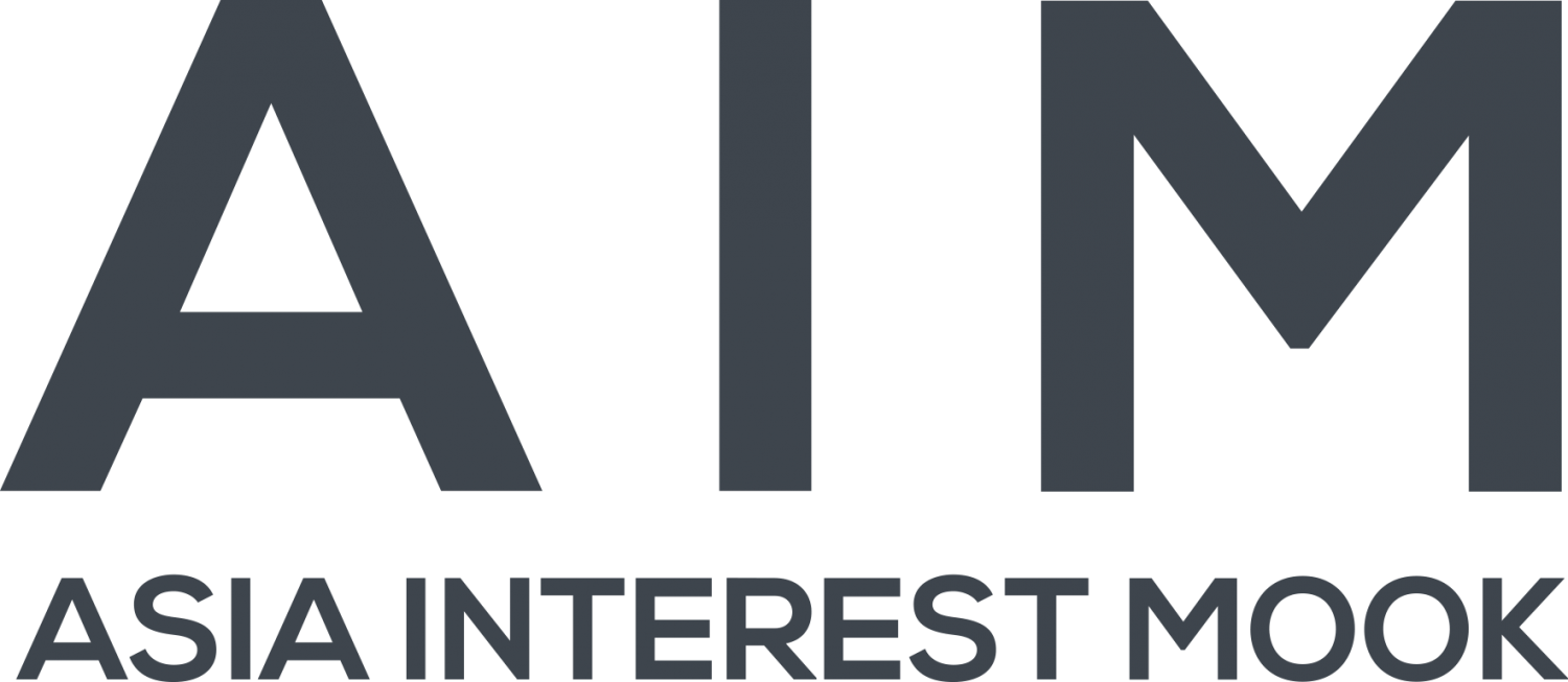 aim asia interest magazine