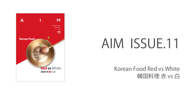AIM11